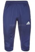 Pantalón de Fútbol ADIDAS Core 15 3/4 Pant S30368
