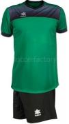 Equipación de Fútbol LUANVI Bolton P-07812-0054