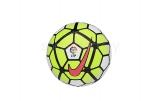 Bal�n Talla 4 de Fútbol NIKE Skills LFP mini bal�n SC2691-100