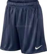 Pantalón de Fútbol NIKE Academy Jacquard Shorts 651529-410