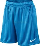 Pantalón de Fútbol NIKE Academy Jacquard Shorts 651529-435