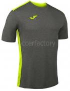 Camiseta de Fútbol JOMA Campus II 100417.159