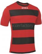 Camiseta de Fútbol JOMA Europa III 100405.106