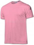 Camiseta de Fútbol JOMA Combi Cotton 100341.500