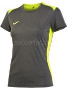 Camiseta Mujer de Fútbol JOMA Campus II Woman 900242.159