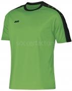 Camiseta de Fútbol JAKO Striker 4206-22