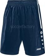 Calzona de Fútbol JAKO Turin 4462-09