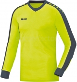 Camisa de Portero de Fútbol JAKO Striker 8916-23