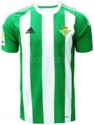 Camiseta de Fútbol ADIDAS 1ª Equipación R. Betis 2016-2017 BG9554