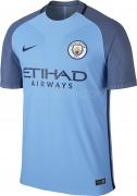 Camiseta de Fútbol NIKE 1ª equipación Manchester City 2016-2017 Stadium 776907-489