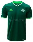 Camiseta de Fútbol ADIDAS 2ª equipación R. Betis 2016-2017 BG9556
