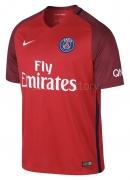 Camiseta de Fútbol NIKE 2ª Equipación PSG Stadium 776924-601