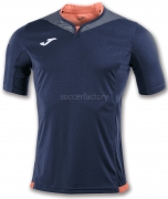 Camiseta de Fútbol JOMA Silver 100651.331