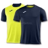Camiseta de Fútbol JOMA Combi Reversible 100738.321