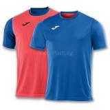 Camiseta de Fútbol JOMA Combi Reversible 100738.719
