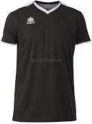 Camiseta de Fútbol LUANVI Match 09402-0040