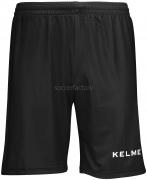 Pantalón de Portero de Fútbol KELME Arco 93567-26