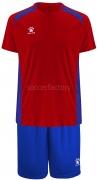 Equipación de Fútbol KELME Millennium P-78434-130