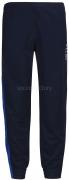 Pantalón de Fútbol KELME Lince 71291-93