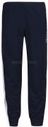 Pantalón de Fútbol KELME Lince 71291-179