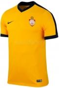 C.D. Utrera de Fútbol NIKE 3ª Camiseta Senior CDU01-725892-739