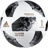 Balón Talla 4 de Fútbol ADIDAS World Cup Top Réplica  CE8091-T4