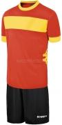 Equipación de Fútbol KAPPA Remilio P-302V820-913