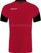 Camiseta de Fútbol KAPPA Abou 303M0V0-911