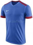 Camiseta de Fútbol NIKE Park Derby II 894312-463