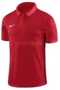 Polo de Fútbol NIKE Academy18 Football  899984-657