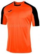 Camiseta de Fútbol JOMA Essential 101105.801