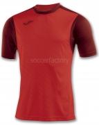Camiseta de Fútbol JOMA Torneo II 100637.600