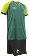 Equipación de Fútbol LUANVI Aston P-11311-0415