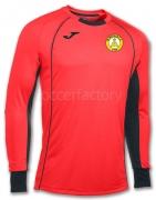 AD La Motilla FC de Fútbol JOMA Jersey Portero ADL01-100447.040