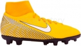 Bota de Fútbol NIKE Mercurial Superfly VI Club MG Junior AO2888-710