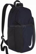 Mochila de Fútbol NIKE Club Team Bakpack BA5501-410