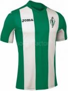 SD Lenense de Fútbol JOMA Camiseta Primera Equipación SDL01-100403.450