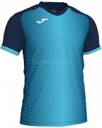 Camiseta de Fútbol JOMA Supernova 101284.342