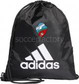U.D. La Mosca de Fútbol ADIDAS Gymbag MOS02-DQ1068